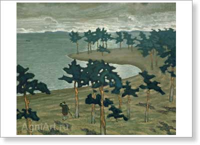 Roerich Nicholas. Ancient Life. Art print on canvas