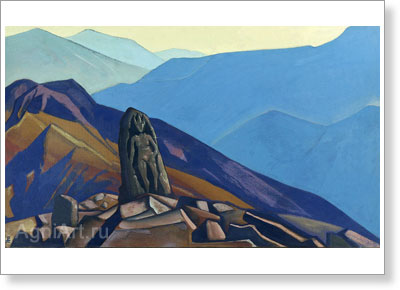 Roerich Nicholas. Abode of the Spirit. Art print on canvas