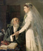 Makovsky Vladimir. Down the Aisle (Farewell). Art print on canvas - paintings, sale