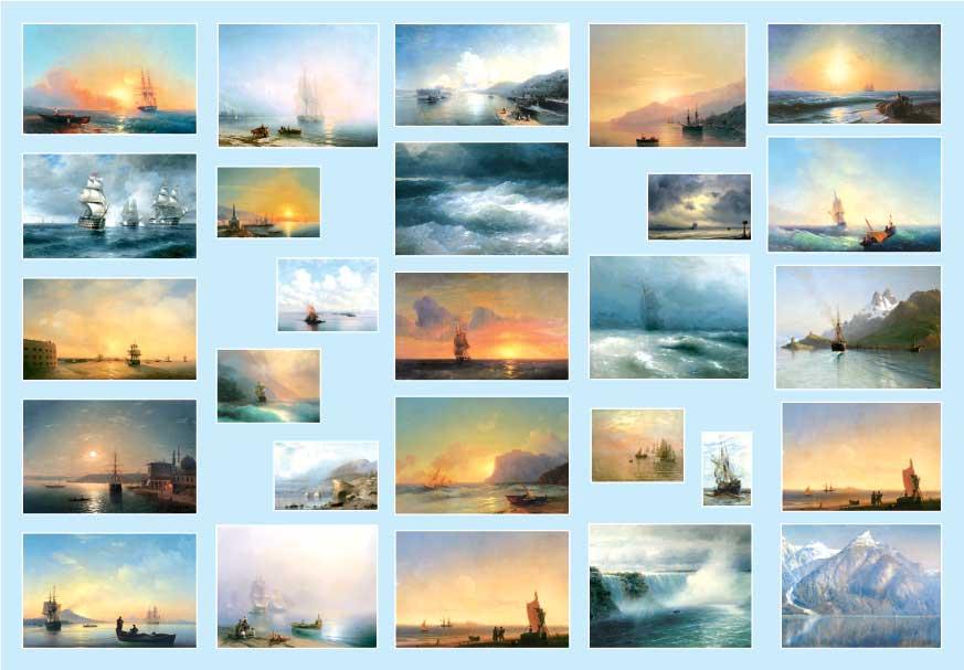Репродукции картин морские пейзажи
