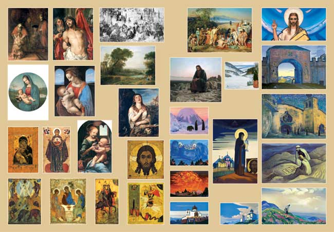 Art exhibition. Christian Subjects in Painting