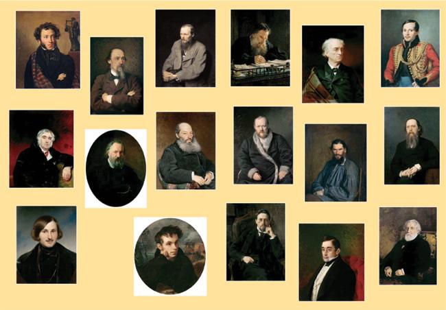 Портреты русских писателей