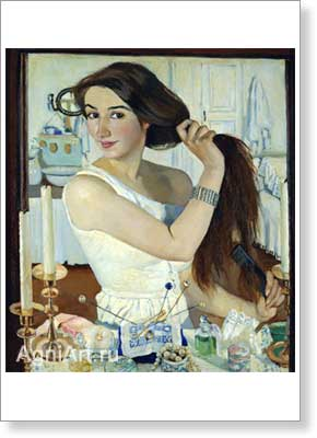 The Tretyakov Gallery. At the Dressing Table. Self-Portrait. Art print on canvas