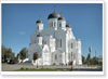 Nizhni Novgorod Region, the village of Diveyevo. The Holy Trinity-St. Seraphim Diveyevo Convent. The Transfiguration Church.