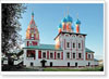 Uglich. The Kremlin. The Church of Prince Dmitry on Blood.