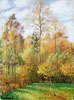 Pissarro Camille. Autumn, Poplars. Eragny. Art print on canvas.