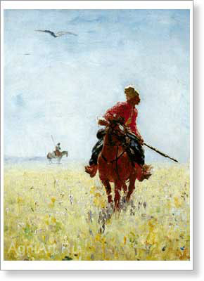 Repin Ilya. On the Track. Art print on canvas
