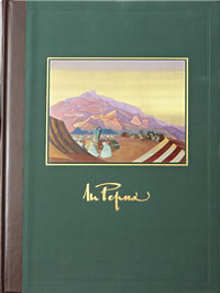 Nicholas Roerich: In 2 volumes. Vol. 2 (in the box)