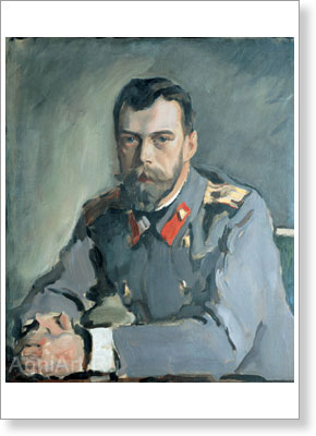 Serov Valentin. Portrait of Nicholas II. Art print on canvas