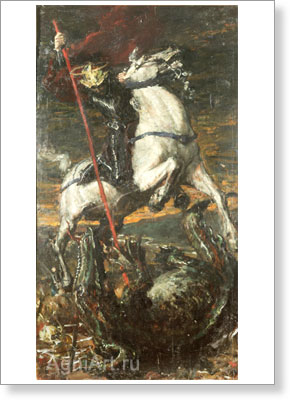 Serov Valentin. St. George. Art print on canvas