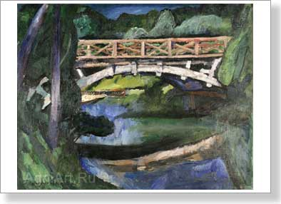Konchalovsky Pyotr. The bridge. Fine art print B3