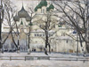 Yuon Constantin. Cathedral in Rostov Veliky. Art print on canvas