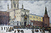 Yuon Constantin. Storming the Kremlin in 1917. Art print on canvas