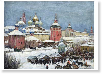 Yuon Constantin. Sergiyev Posad.  Art print on canvas - paintings, sale of paintings