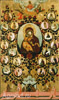 Icons. The Tree of the Moscow State - The Praise of Our Lady of Vladimir. Art print on canvas
