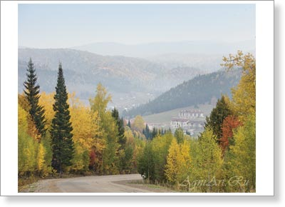 The Urals in Autumn. Poster B3 (40x50 cm)