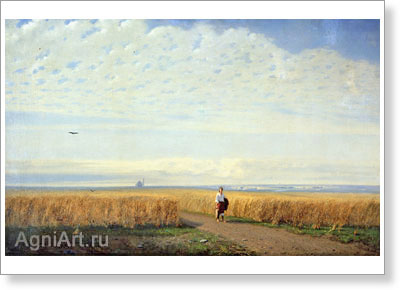 Kuinji Arkhip. Steppe -- Field of Grain. Fine art print B2
