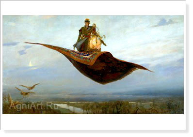 Vasnetsov Victor. Magic Carpet. Fine art postcard A6