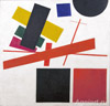 Malevich K. Suprematism. Pointless composition. Art print on canvas