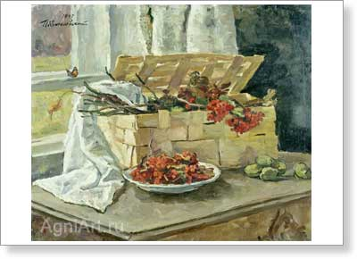 Konchalovsky Pyotr. Basket with Ashberries. Art print on canvas