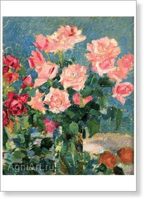 Korovin Konstantin. Roses. Art print on canvas