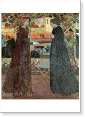 Denis Maurice. The Visitation. Fine art postcard A6