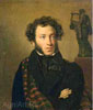 Kiprensky Orest. Portrait of Alexander Pushkin. Fine art postcard A6