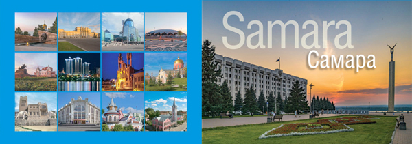 Samara. Set of postcards 10x7 cm