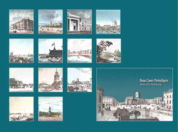 Views of St. Petersburg. A set of cards 15x21 cm