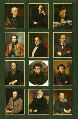 Portraits of Russian writers and poets. A set of cards10x15 cm