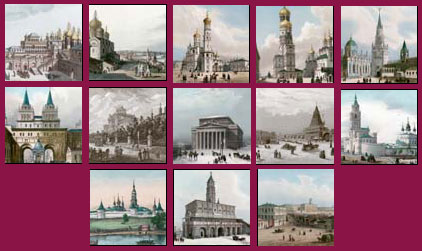 Old Moscow. Set of postcards 15x21 cm