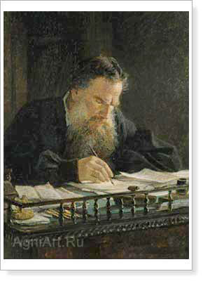 Ghe Nikolay. Portrait of the Writer Lev Nikolayevich Tolstoy. Fine art postcard A6