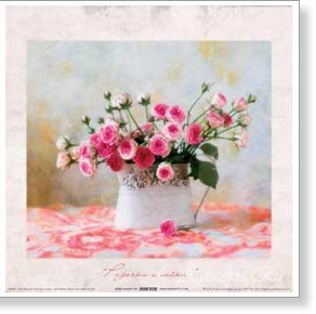 Roses and a Watering Can. Poster А4+