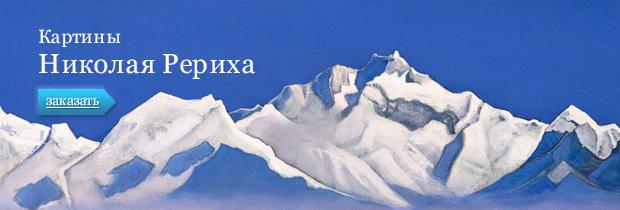 картины николая: